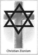 Westers-Babylonisch - Christelijk en Ashkenazi-Joods - Zionisme